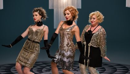 Swing: Broadway Zamárdi alsón